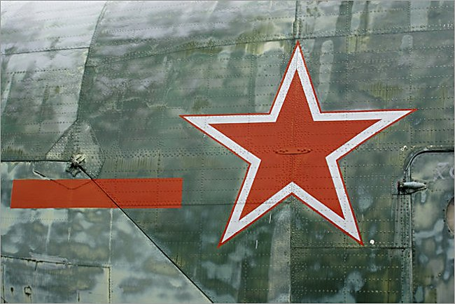 The Red star markings on a Soviet Russian Surviving Mil MI-6 Hook Soviet heavy transport helicopter